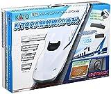 japanese bullet train - N N700A Shinkansen Nozomi Starter Set