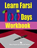 Learn Farsi in 100 Days