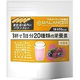 バランサー30D(大容量) 低糖質 高たんぱく 1杯で1日分20種類の栄養素が摂れる マルチバランス栄養食 ミックスベリー風味 大容量510g