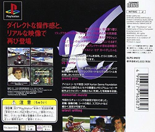 Ayrton Senna Kart Duel 2 [Japan Import]