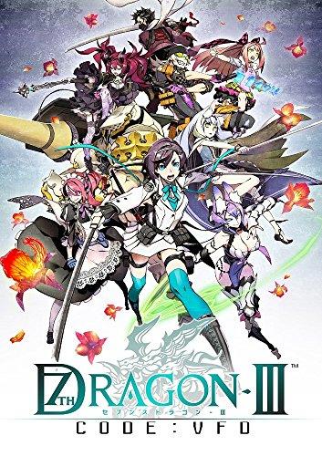 Amazon.co.jp: セブンスドラゴ...
