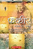 Fakir: Guru Ki Chhatr-Chhaayaa Mein Kalyaan Maarg Ka Pathik Banane Ki Ek Romanchak Aadhyaatmik Katha
