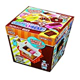 Best Clay Charm Kits - DIY eraser making kit to make yourself donut Review