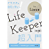 クラスタを自宅で学ぼう!LifeKeeper for Linux超入門