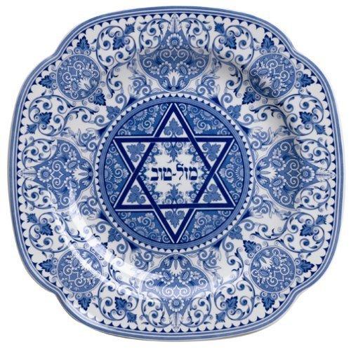 Spode Judaica Square Mazel Tov Plate by Spode