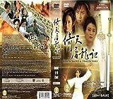 Y Thien Do Long Ky Aka Heaven Sword & Dragon Sabre 2009 - Vietnamese Dubbed