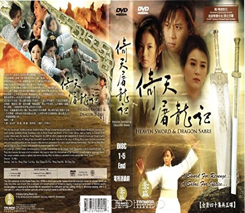 Y Thien Do Long Ky Aka Heaven Sword & Dragon Sabre 2009 - Vietnamese Dubbed by