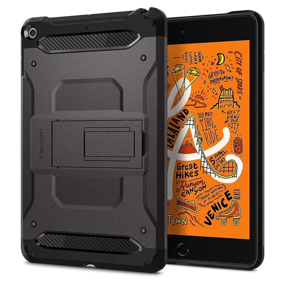 真剣に無駄だ航海JEDirect iPad mini 1 2 3 ケース 三つ折スタンド オートスリープ機能 (ブラック)