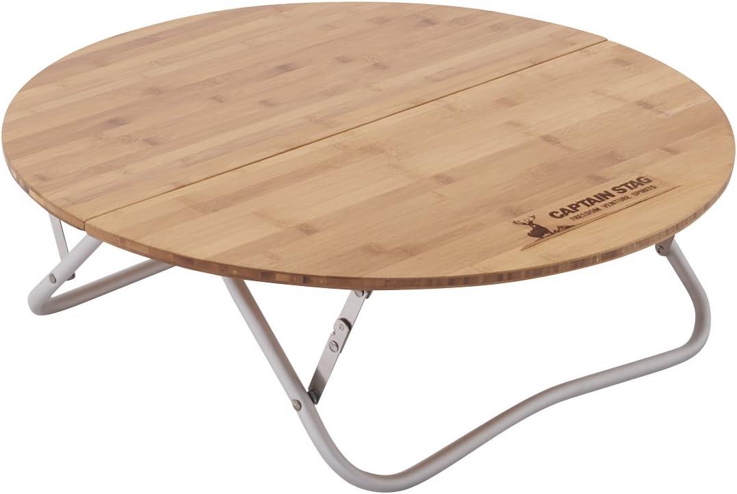 キャプテンスタッグ アルバーロ 竹製ラウンドローテーブル