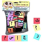 Educational Magnetic Arabic Letters and Numbers (Fridge)