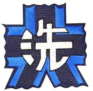 Girls & Panzer Ooaraijyoshigakuen Emblem (Big) Gpw-10 by Platz
