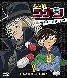 Animation - Meitantei Conan (Detective Conan) Treasured Selection File. Kuruzukume No Shoshiki To Fbi 1 [Japan BD] ONXD-4001
