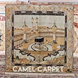 Camel Carpet 219x219cm Hand Knotted Silk Rug Oriental Islamic Wall Hanging Carpet