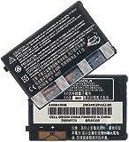 OEM Motorola V180 / V188 / V220 / C350 / C650 / E380 800mAh Battery, AANN4285B offers