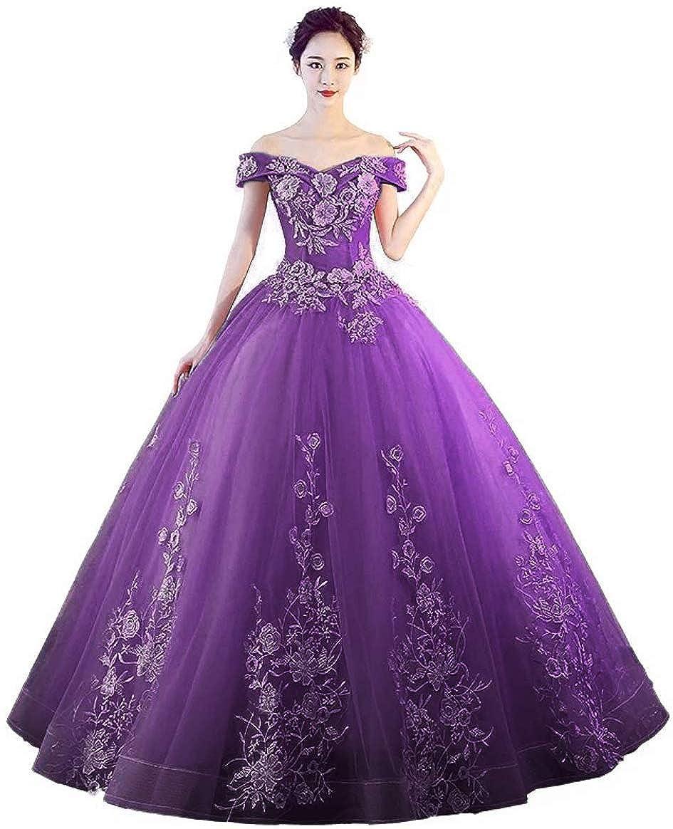 Purple Jingliz Off The Shoulder Quinceanera Dresses Applique Masquerade Ball Gowns Prom Dresses