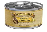 Hound & Gatos Pet Food Chicken Formula Canned Cat Food