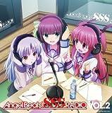 ANGEL BEATS! SSS(SHINDA SEKAI SENSEN) RADIO VOL.2(2CD) by RADIO CD [Music CD]