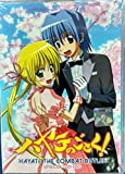 HAYATE THE COMBAT BUTLER (SEASON 1-4) (ENGLISH AUDIO) - COMPLETE ANIME TV SERIES DVD BOX SET (101 EPISODES)