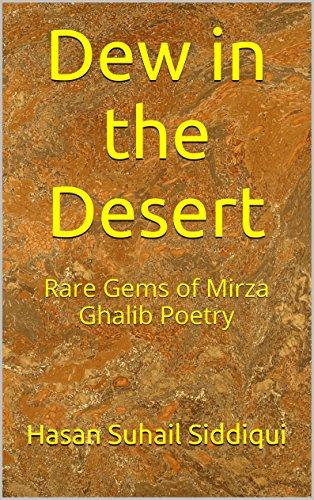Mirza Ghalib Book
