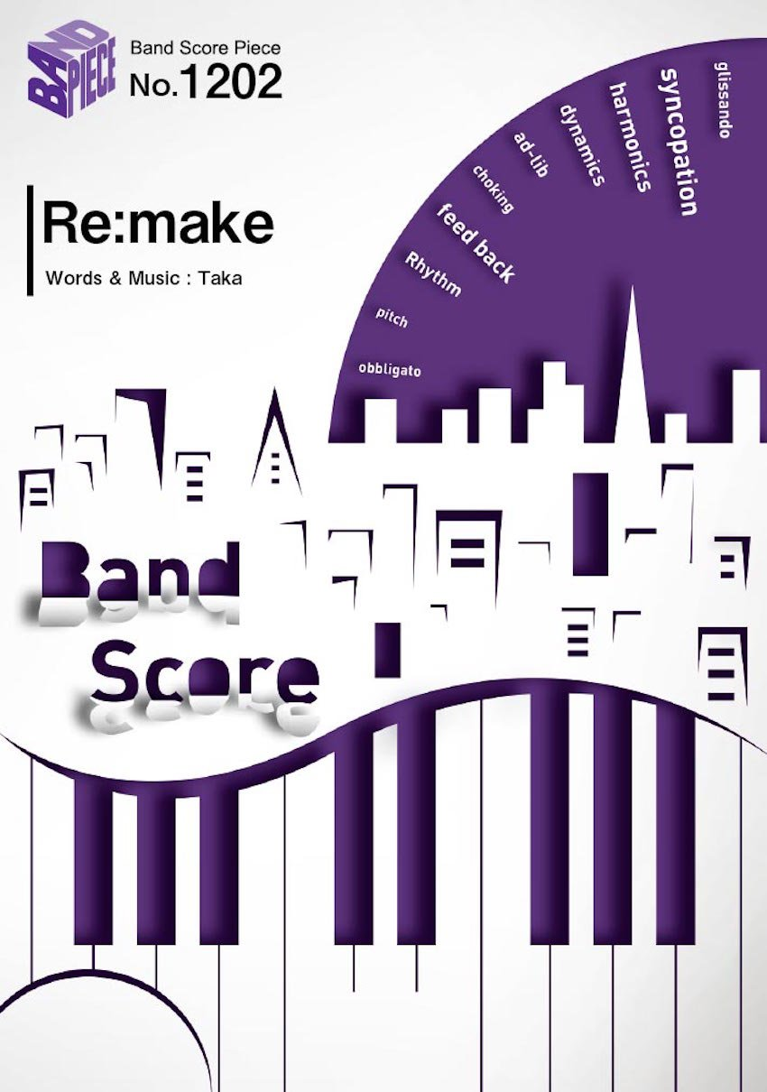 Re:make by ONE OK ROCK BP1202 (BAND SCORE PIECE) pdf epub