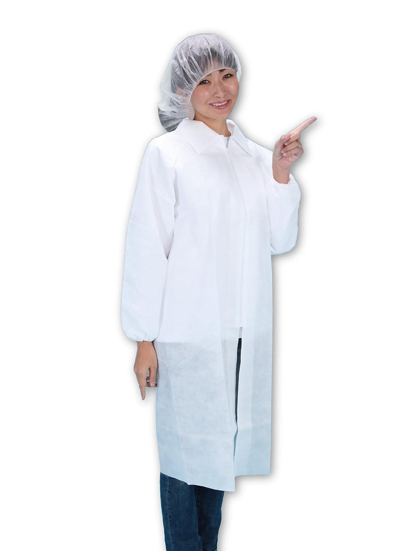 不織布 使い捨て 白衣 キャップ セット <前開き:ファスナー> 50組セット アゼアス R8501 (M) B00TX0L9JY M