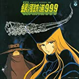 SUITE GALAXY EXPRESS 999(HQCD)(ltd.paper-sleeve)