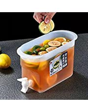 3.5 L Pitcher with Spout Faucet, Portable Fruit Cool Water Pitcher, Summer Ice Water Infuser Kettle with Lid, Cool Summer for You,Suitable for Homemade Juice