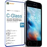NEWLOGIC 【 iPhoneSE / iPhone5 / iPhone5s / iPhone5c】 C-Glass 0.33 mm 保護フィルム (硬度 9H) 液晶保護 フィルム