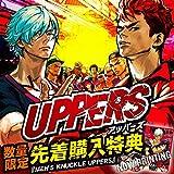 マーベラス UPPERS(アッパーズ) [PSVita]