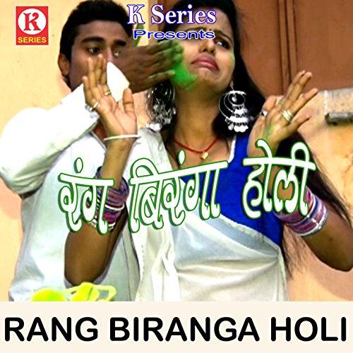 Amazon.com: Sang Brindavan Me Kanha Khele Holi: Suraj