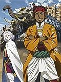 Animation - The Heroic Legend Of Arslan (Arslan Senki) Vol.5 [Japan LTD DVD] GNBA-2345