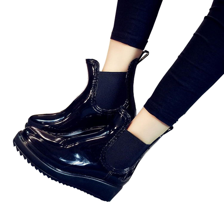 Women's Ladies Short Ankle High Rain Winter Boots Booties Elastic Design Slip On