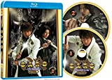 Buy Garo TV Collection 2 [Blu-ray]