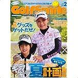 """ゴルフスマイル vol.2 ジュニアゴルファーキラキラ""""夏""""計画!! (ヤエスメディアムック 281)"""