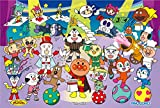 Anpanman genius brain for the first time of the puzzle 60 piece stage show