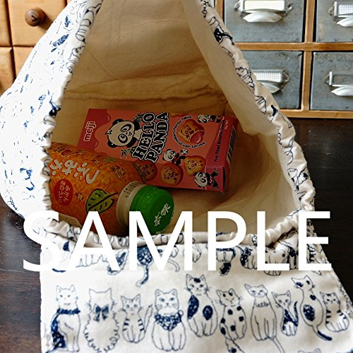 Free Shipping Japanese Kids School Kindergarten Backpack Handmade - Nordic Forest