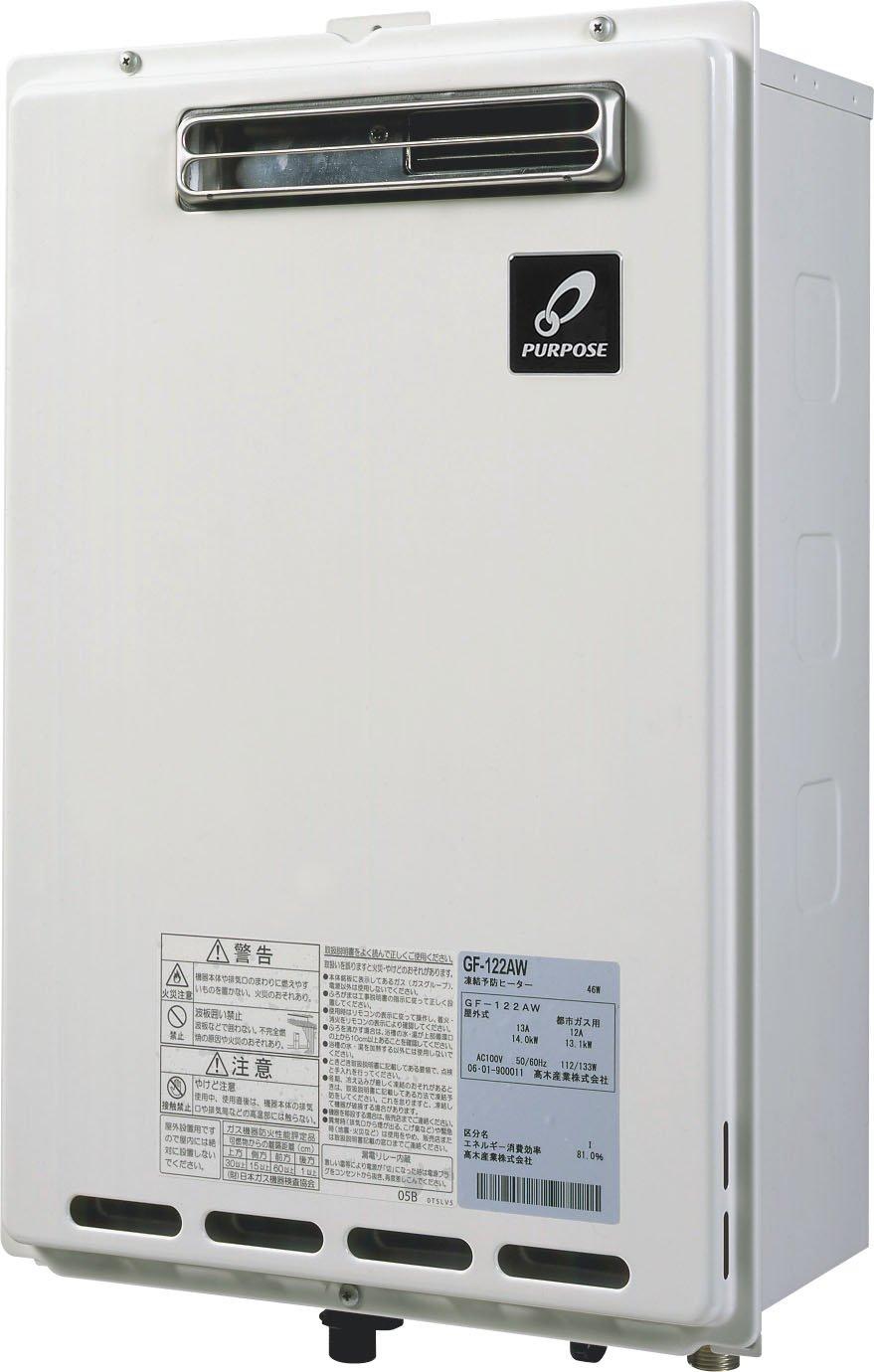 PURPOSE ふろがま GFシリーズ 屋外壁掛形(RF式) GF-122AW(都市ガス(13A)) B00NW6GQPC