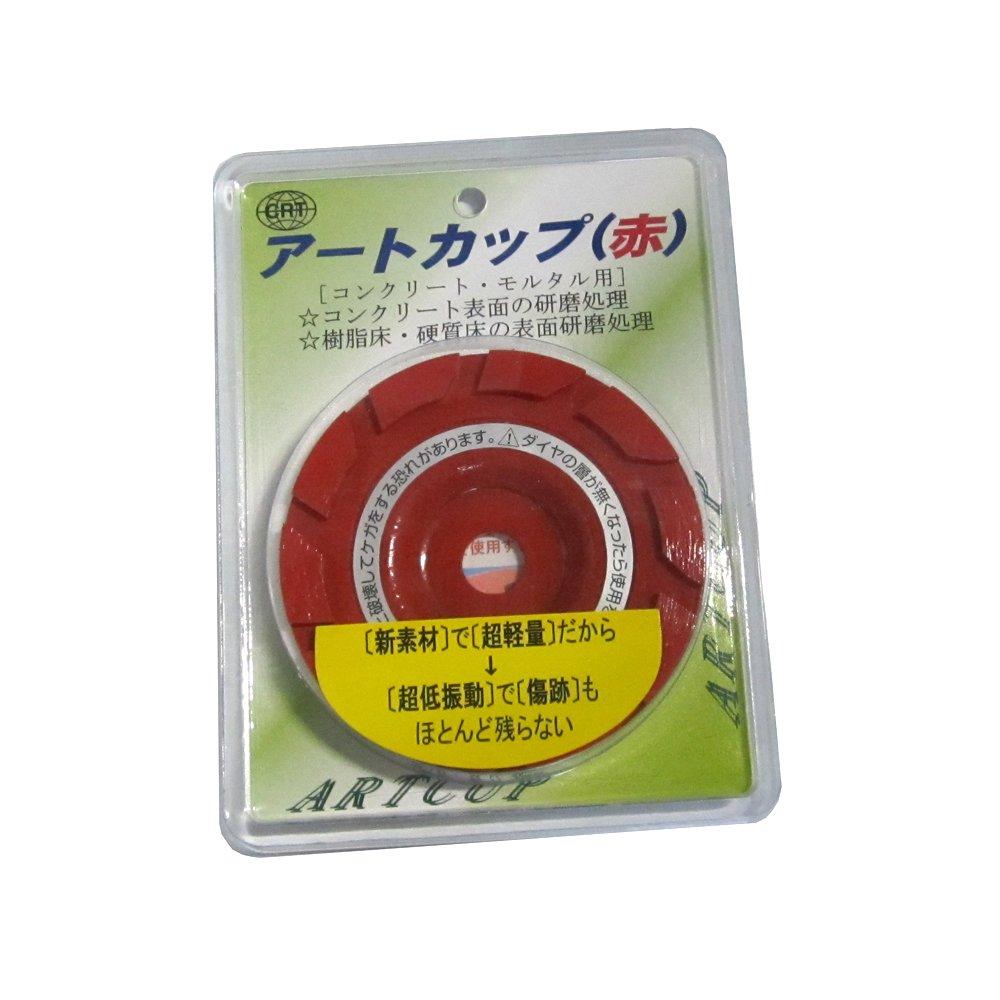 大塚刷毛 アートカップ 赤 B00B5OM84Q赤