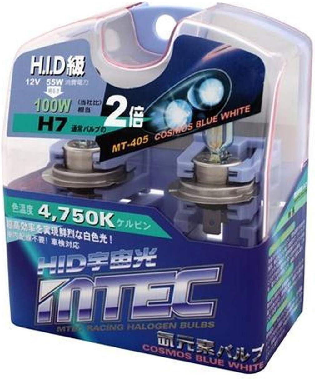 Mtec H7 Cosmos Blue Xenon Effect Bulbs 12v 55w Auto