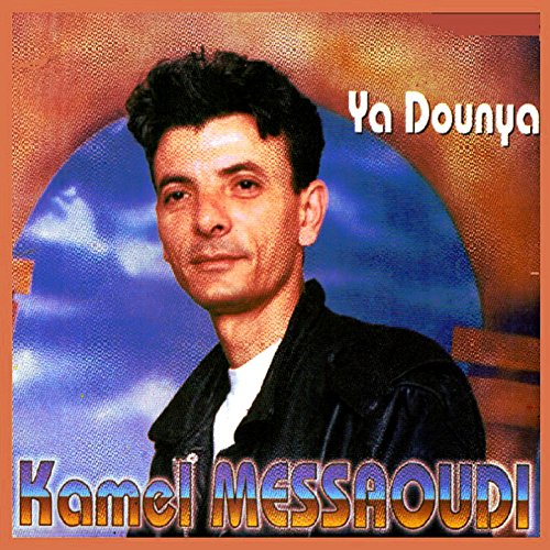 album kamel messaoudi mp3