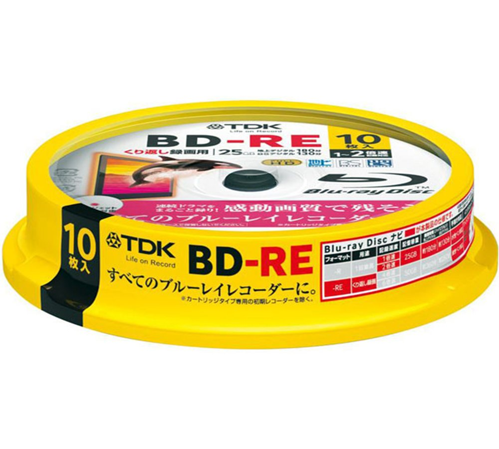 10 TDK Bluray Bd-re 25gb Rewritable Hd Blu Ray Printable Version