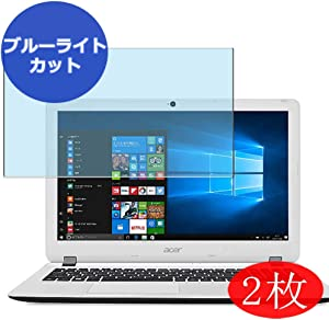 """?2 Pack? Synvy Anti Blue Light Screen Protector for Acer Aspire ES 15 ES1-533-W14D 15.6"""" Anti Glare Screen Film Protective Protectors [Not Tempered Glass]"""