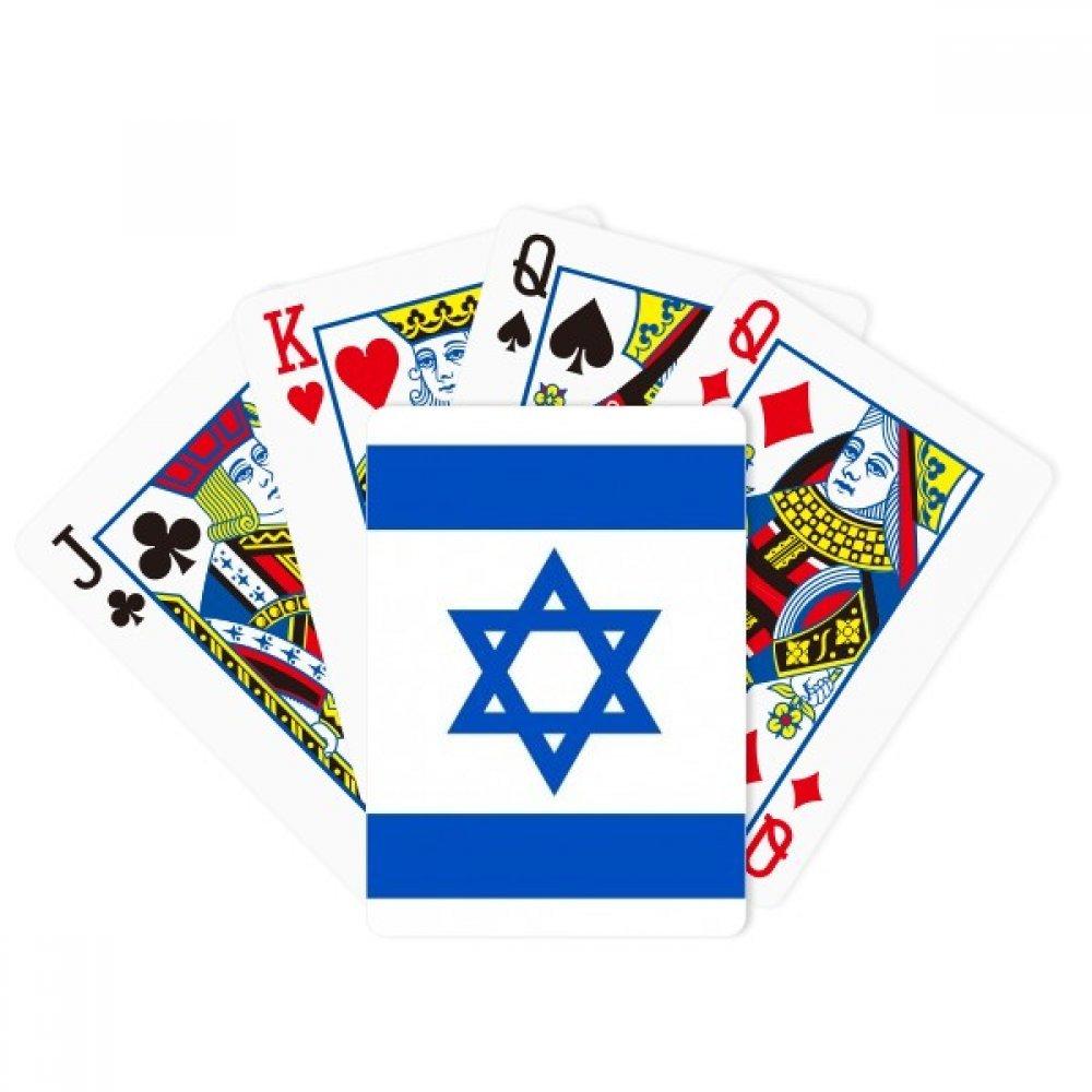 DIYthinker イスラエル国旗 アジア カントリー ポーカー トランプ テーブルトップ ゲームギフト   B07P2G3GZH, きもの山喜:33102a32 --- 2017.goldenesbrett.net
