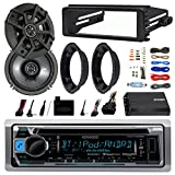 Kenwood KMRD365BT Stereo Bluetooth Receiver W/ Dash Kit Bundle Combo With 2x Kicker 6.5'' Speakers W/ Adapter Brackets + Handle Bar Control For 98-2013 Harley Motorcycle + 200 Watt Amp With Install Kit