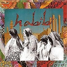 Habibi (Vinyl)