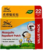 Tiger Balm Mosquito Repellent Patch, 22ct
