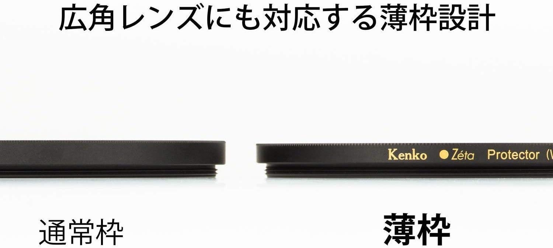 Kenko 77mm Zeta Protector ZR-Coated Slim Frame Camera Lens Filters