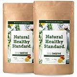 【セット】 Natural Healthy Standard. ナチュラルヘルシースタンダード ミネラル酵素グリーンスムージー マンゴー味 160g 2袋セット
