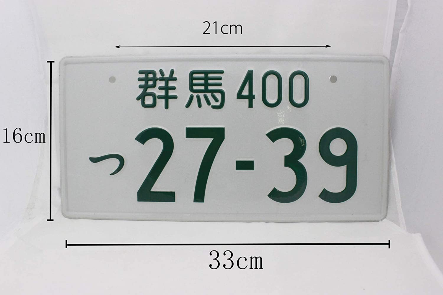 Embossed Characters by Madmax Customized Text Custom Japanese Car Automobile License Plate LP-0001