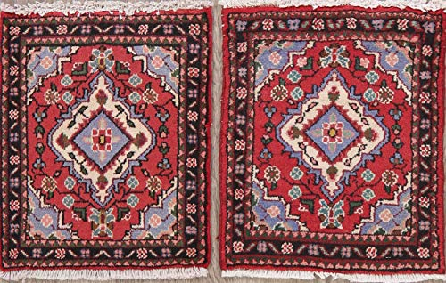 (Package of 2 Hand-Knotted Square Hamedan Persian Oriental Red Wool Rug 2'X2' )